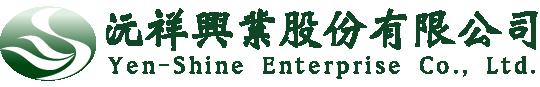 yen-shine