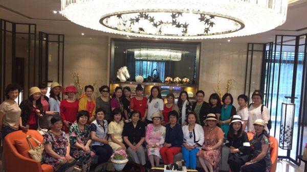 中國百名傑出女企業家參訪山晴